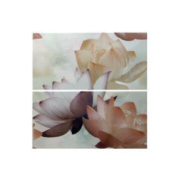 Medalion 25x50 cm Bloom Beige 2P C.LATINA